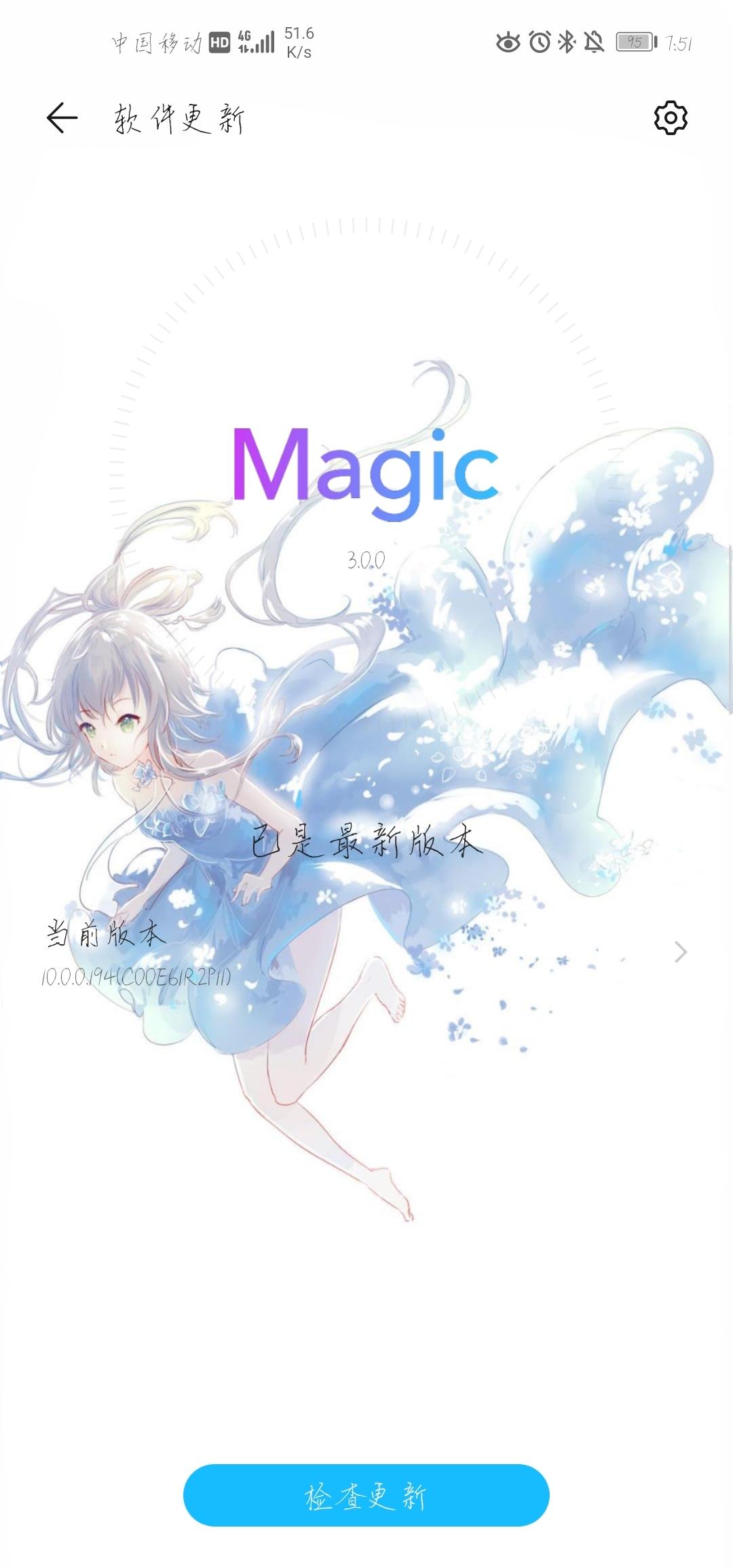 Screenshot_20200514_075106_com.huawei.android.hwouc.jpg