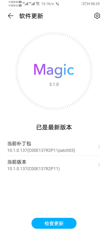 Screenshot_20200514_082907_com.huawei.android.hwouc.jpg