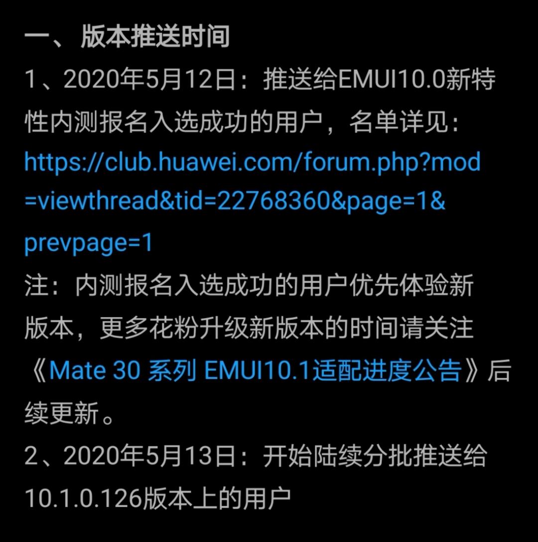 Screenshot_20200514_083310.jpg