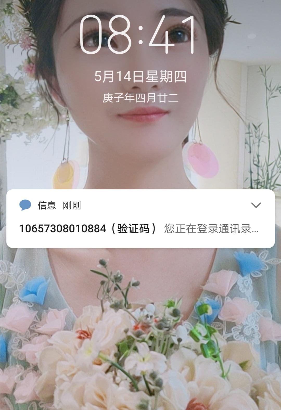 Screenshot_20200514_084437.jpg