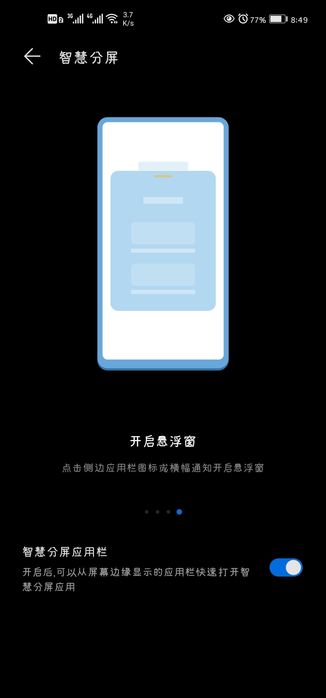 Screenshot_20200514_084925_com.huawei.hwdockbar.jpg