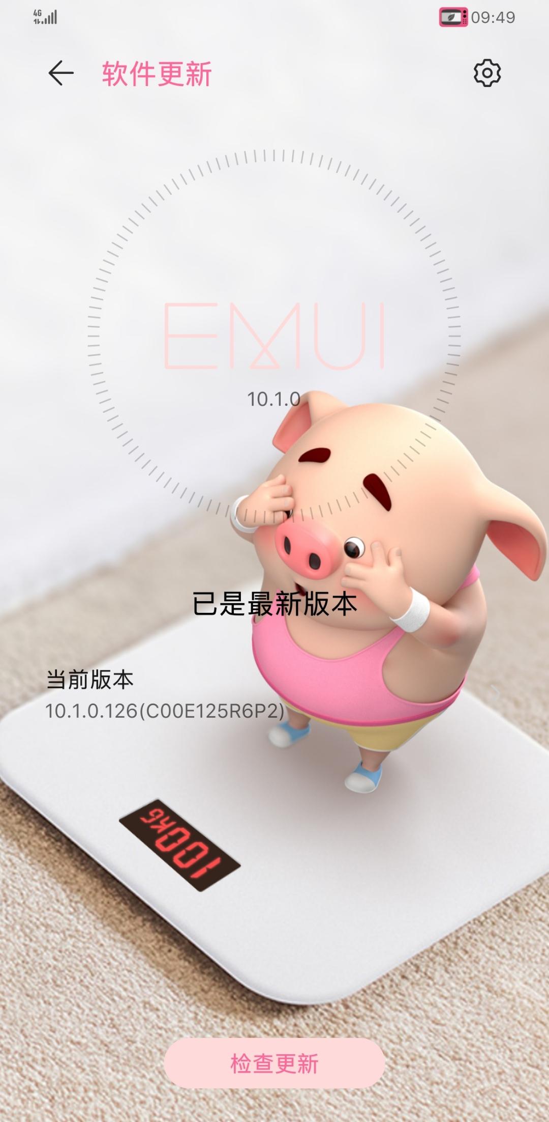 Screenshot_20200514_094939_com.huawei.android.hwouc.jpg