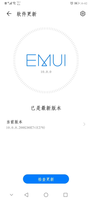 Screenshot_20200514_100221_com.huawei.android.hwouc.jpg