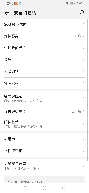 Screenshot_20200514_100615_com.android.settings.jpg