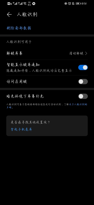 Screenshot_20200514_103809_com.android.settings.jpg