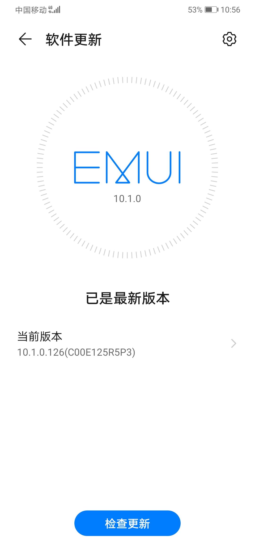 Screenshot_20200514_105611_com.huawei.android.hwouc.jpg