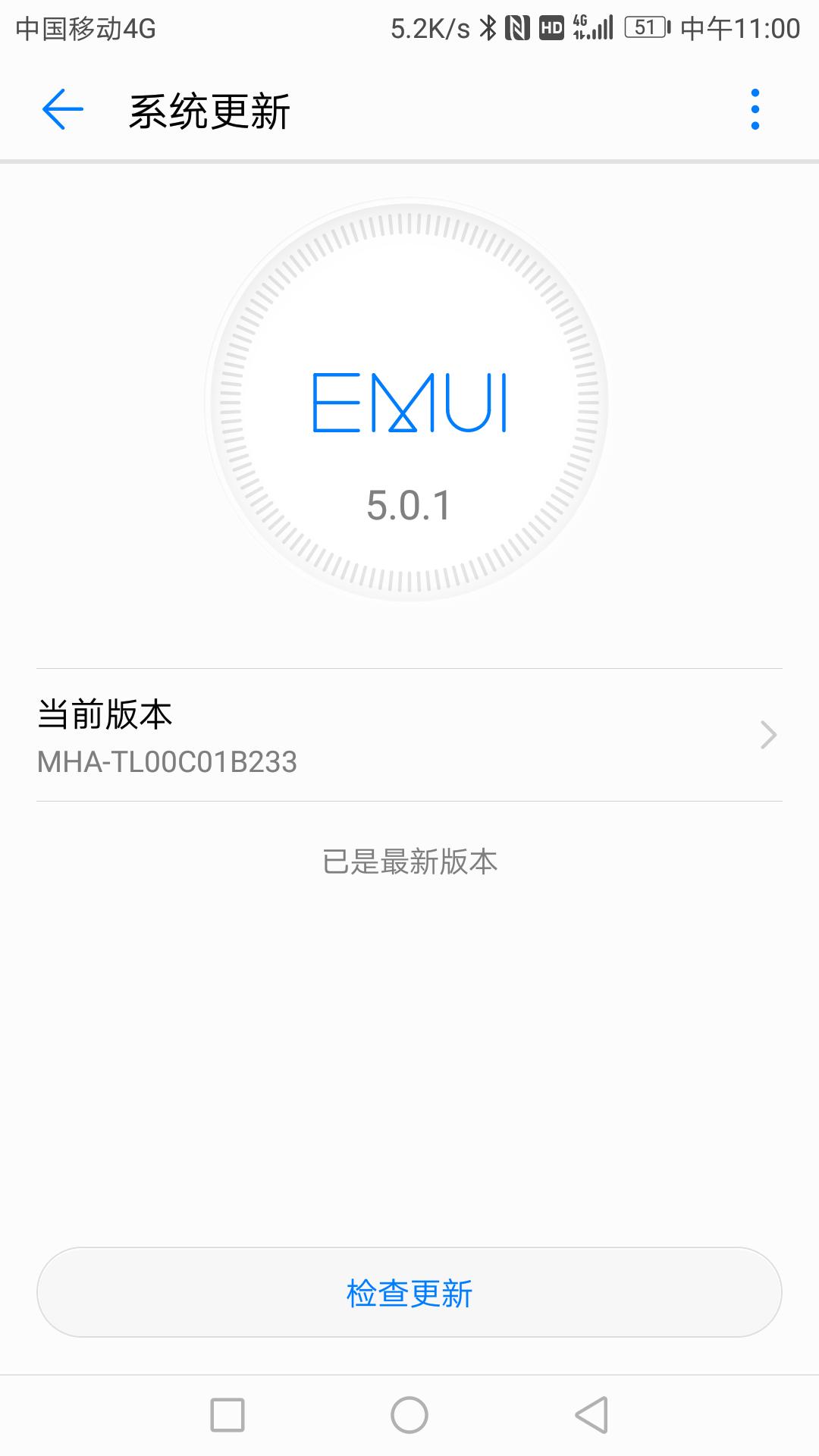 Screenshot_20200514-110000.png