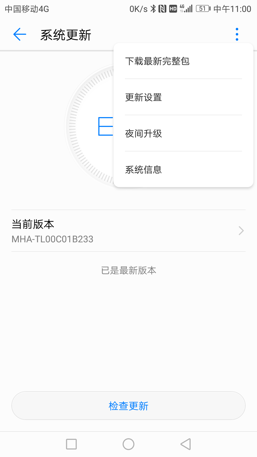 Screenshot_20200514-110008.png