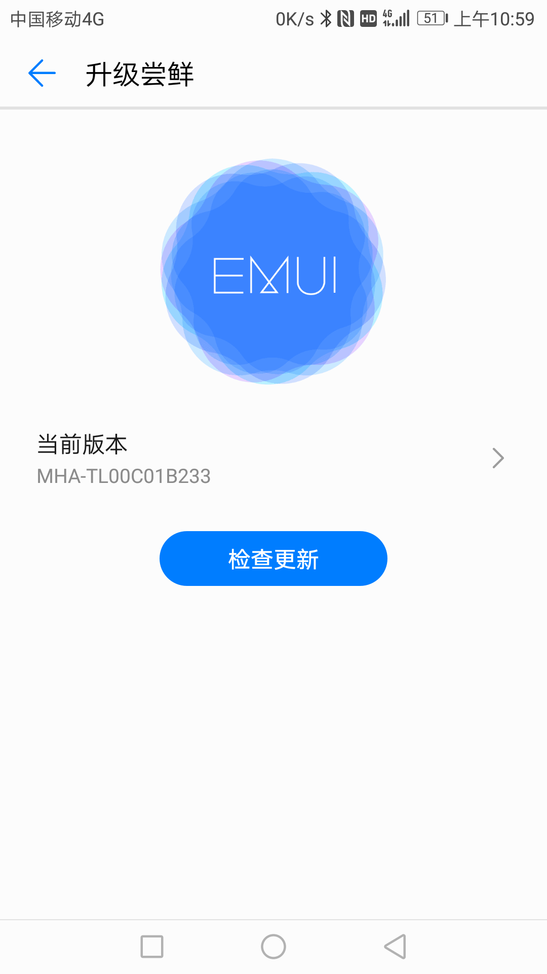 Screenshot_20200514-105952.png