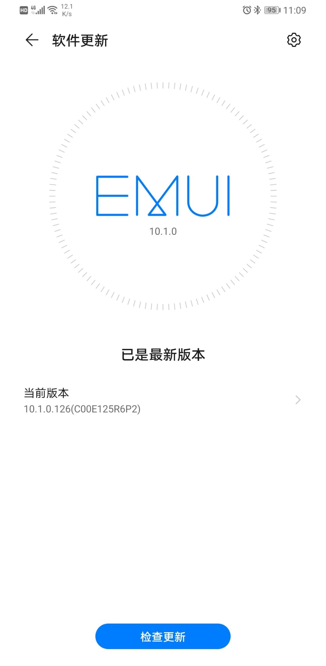Screenshot_20200514_110907_com.huawei.android.hwouc.jpg