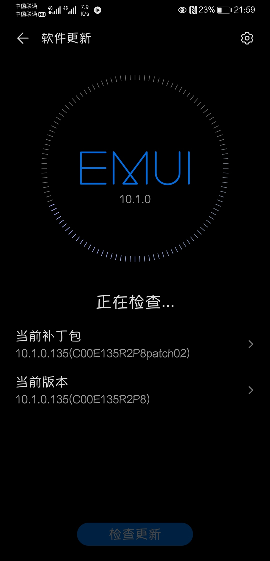 Screenshot_20200513_215939_com.huawei.android.hwouc.jpg