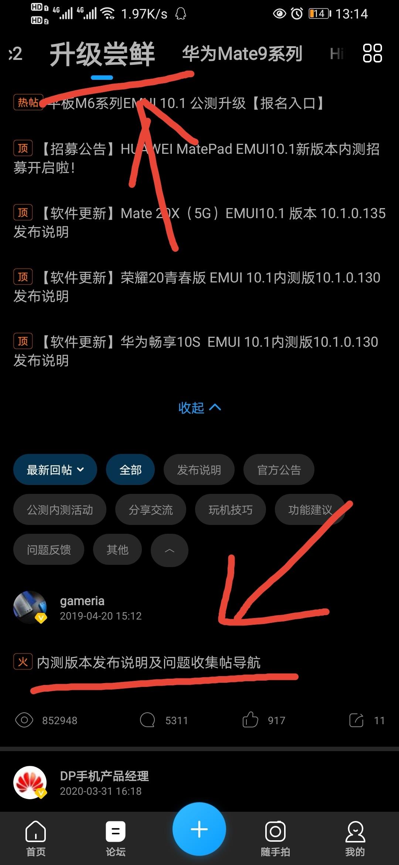 Screenshot_20200514_131849.jpg