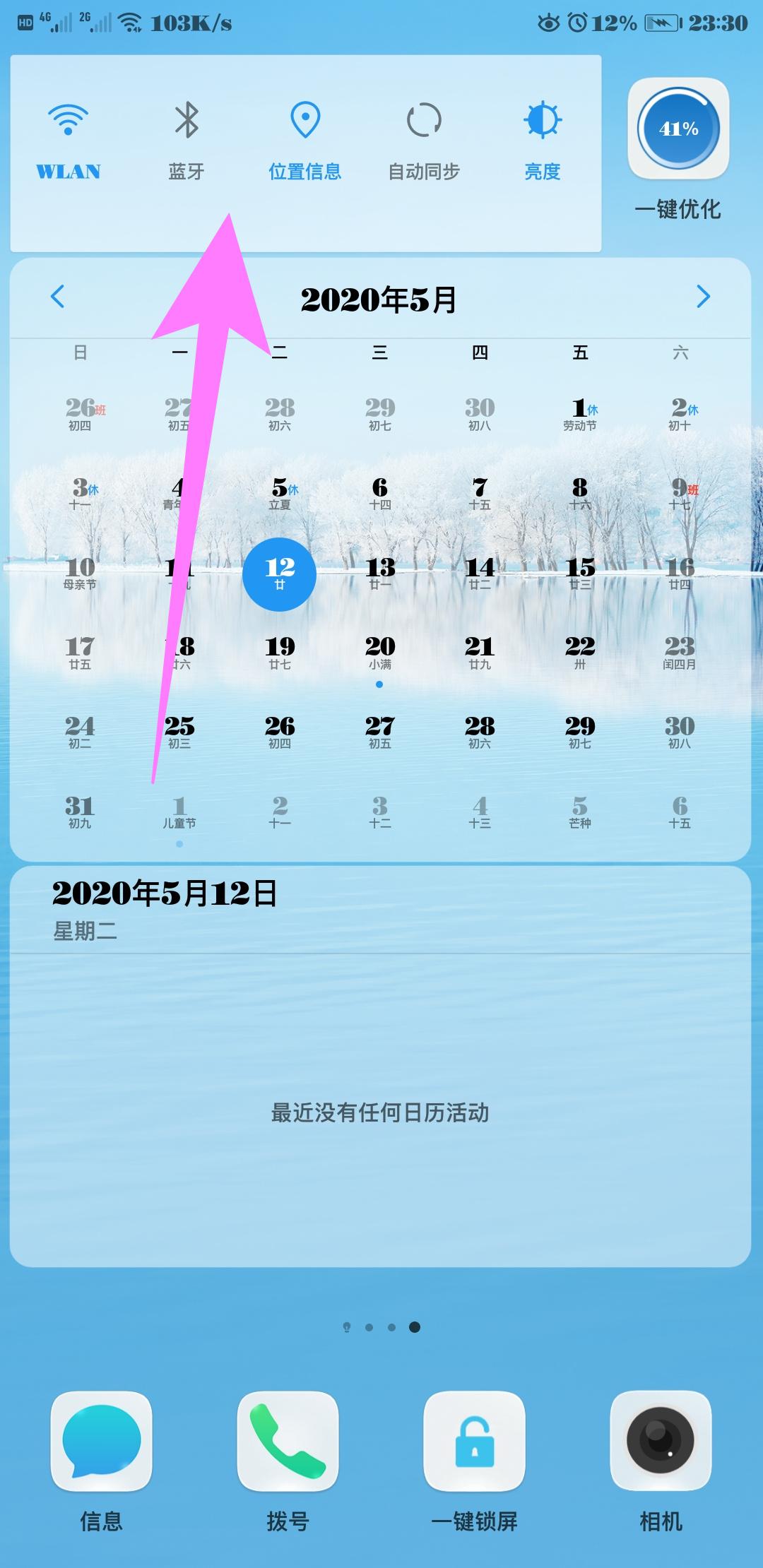 Screenshot_20200512-233021.jpg