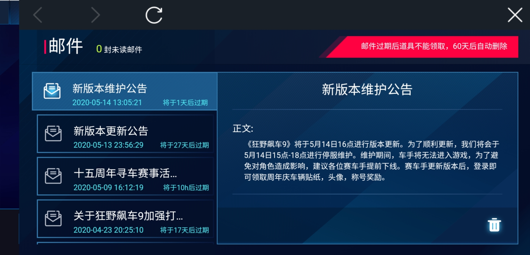 Screenshot_20200514_132953_com.aligames.kuang.kybc.huawei.jpg