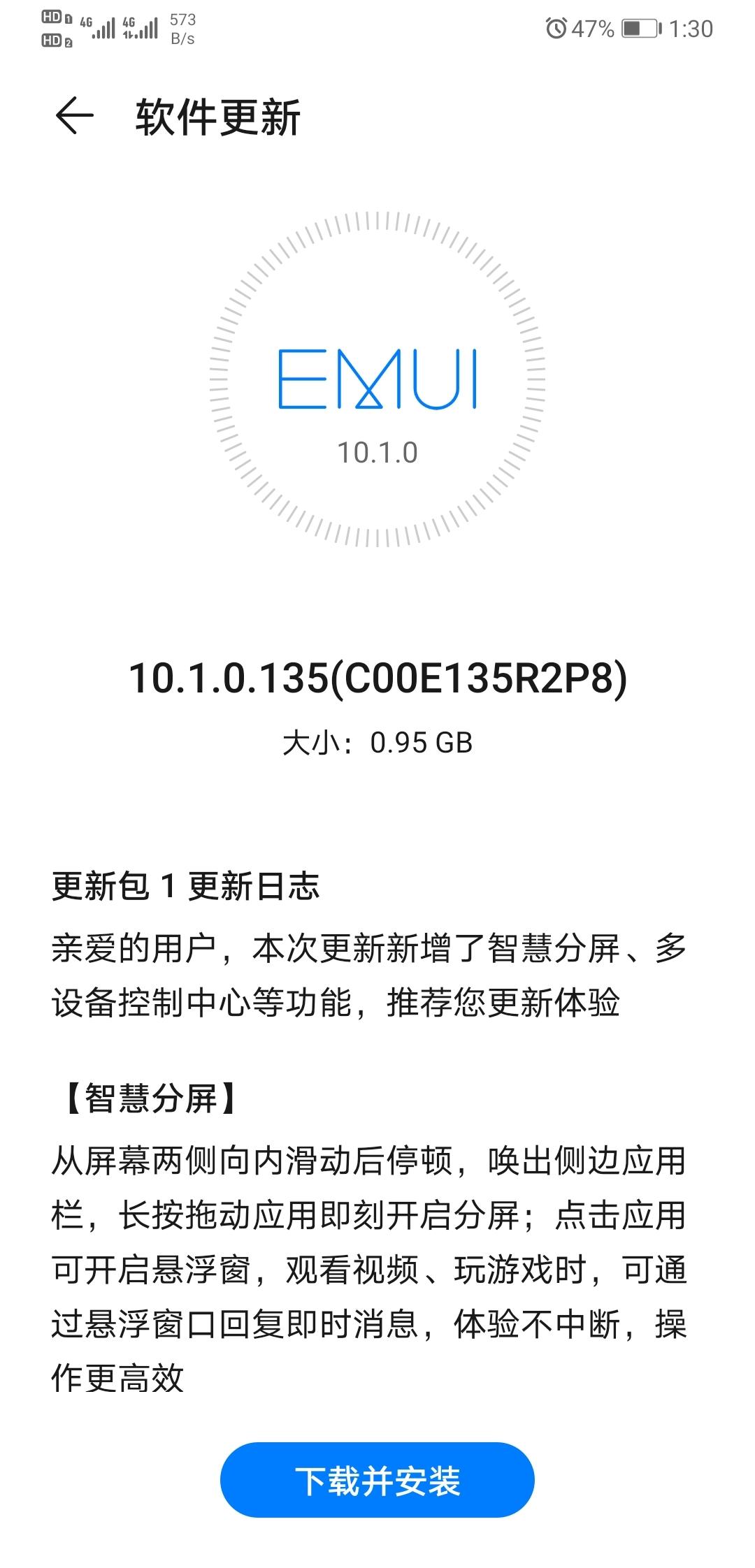Screenshot_20200514_133038_com.huawei.android.hwouc.jpg