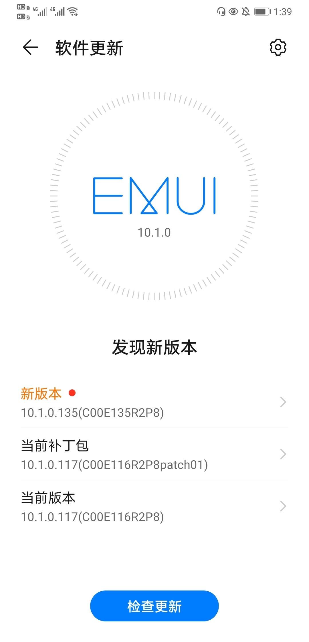 Screenshot_20200514_133906_com.huawei.android.hwouc.jpg