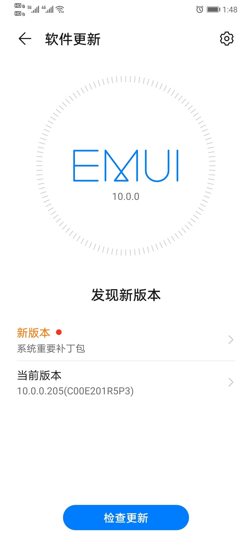 Screenshot_20200514_134844_com.huawei.android.hwouc.jpg