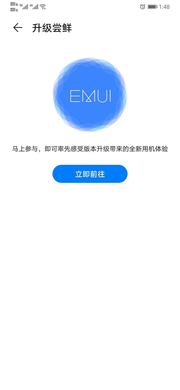 Screenshot_20200514_134822_com.huawei.phoneservice.jpg