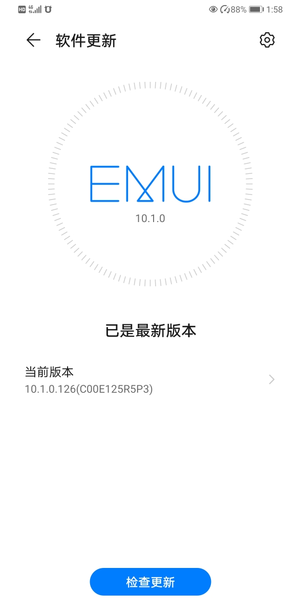 Screenshot_20200514_135855_com.huawei.android.hwouc.jpg