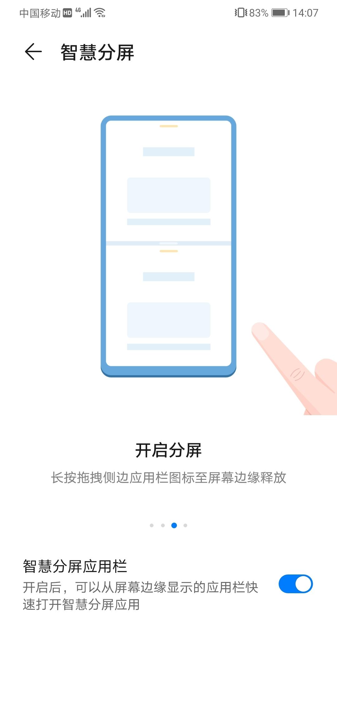 Screenshot_20200514_140735_com.huawei.hwdockbar.jpg
