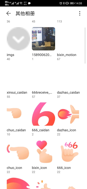 XI4R_[H4GWCOE$~UJ`V[9SB.jpg