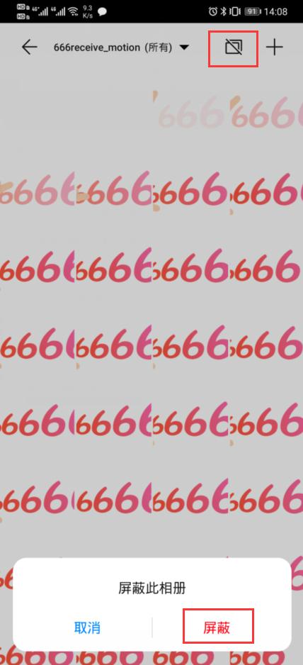 N`}B1VSAV((_5][7%PUBBK9.png