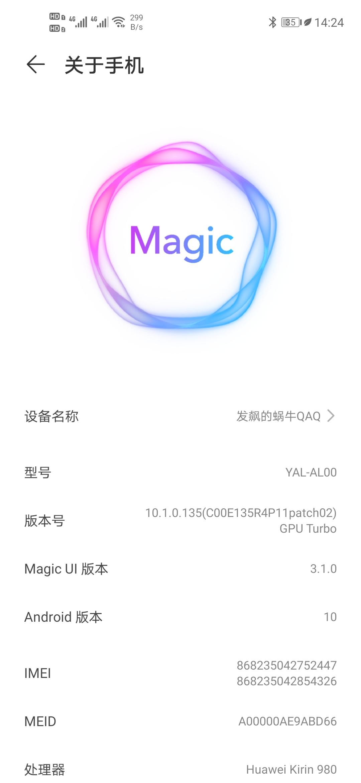 Screenshot_20200514_142457_com.android.settings.jpg