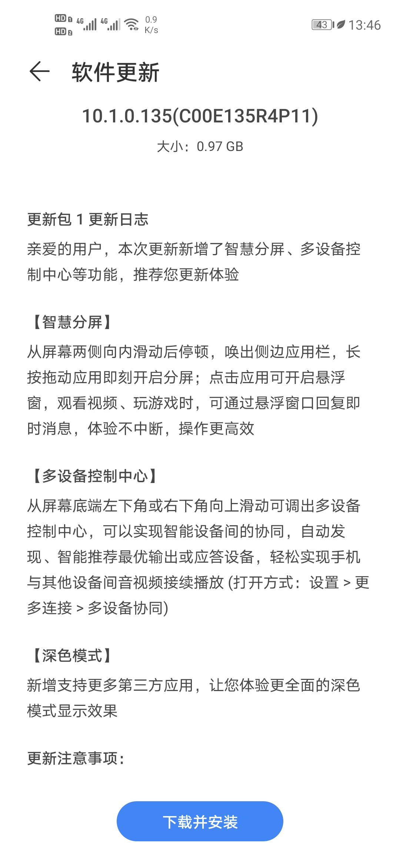 Screenshot_20200514_134636_com.huawei.android.hwouc.jpg