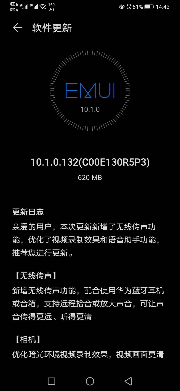 Screenshot_20200514_144336_com.huawei.android.hwouc.jpg