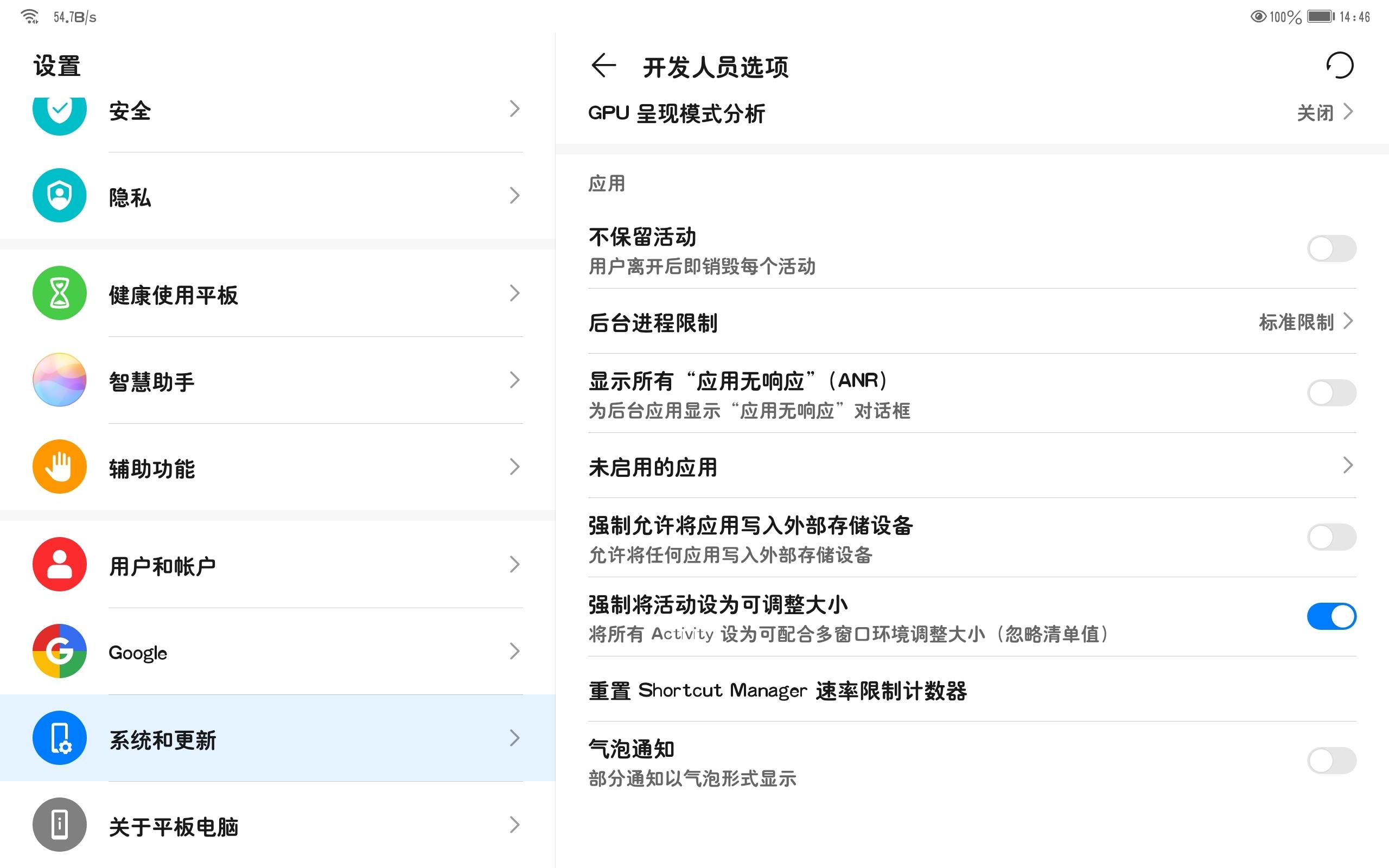 Screenshot_20200514_144642_com.android.settings.jpg