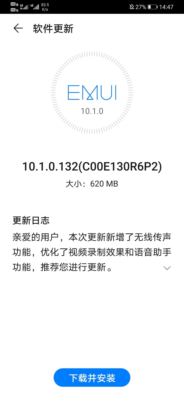 Screenshot_20200514_144752_com.huawei.android.hwouc.jpg