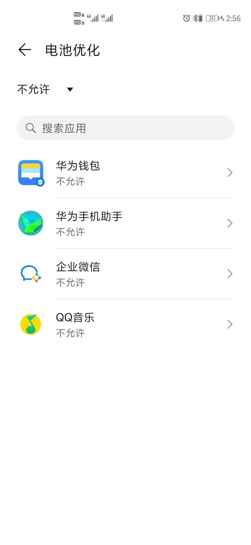 Screenshot_20200514_145634_com.android.settings.jpg