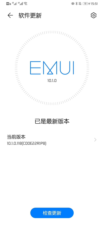 Screenshot_20200514_155152_com.huawei.android.hwouc.jpg