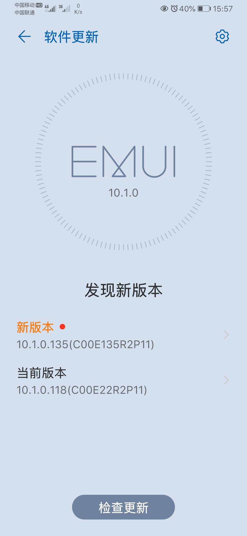 Screenshot_20200514_155759_com.huawei.android.hwouc.jpg