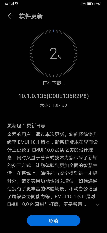 Screenshot_20200514_155917_com.huawei.android.hwouc.jpg