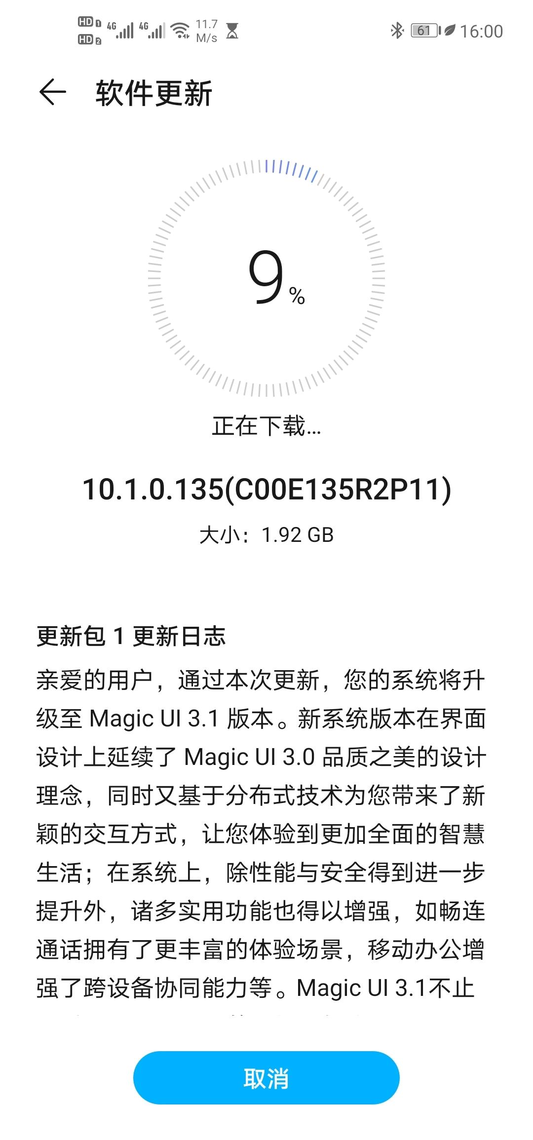 Screenshot_20200514_160016_com.huawei.android.hwouc.jpg
