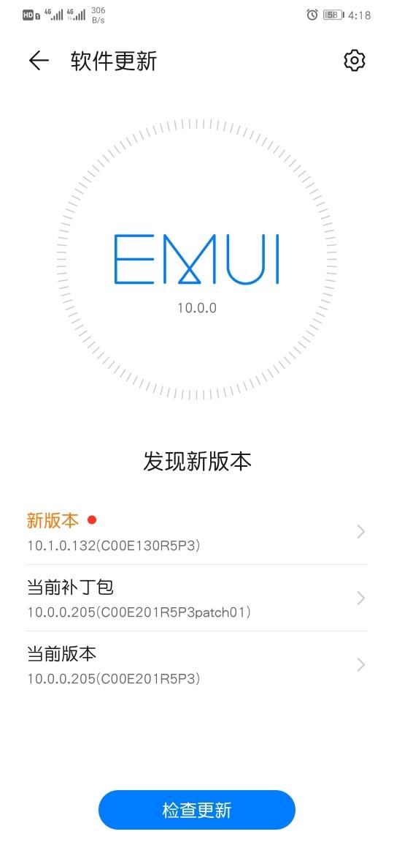 Screenshot_20200514_161855_com.huawei.android.hwouc.jpg