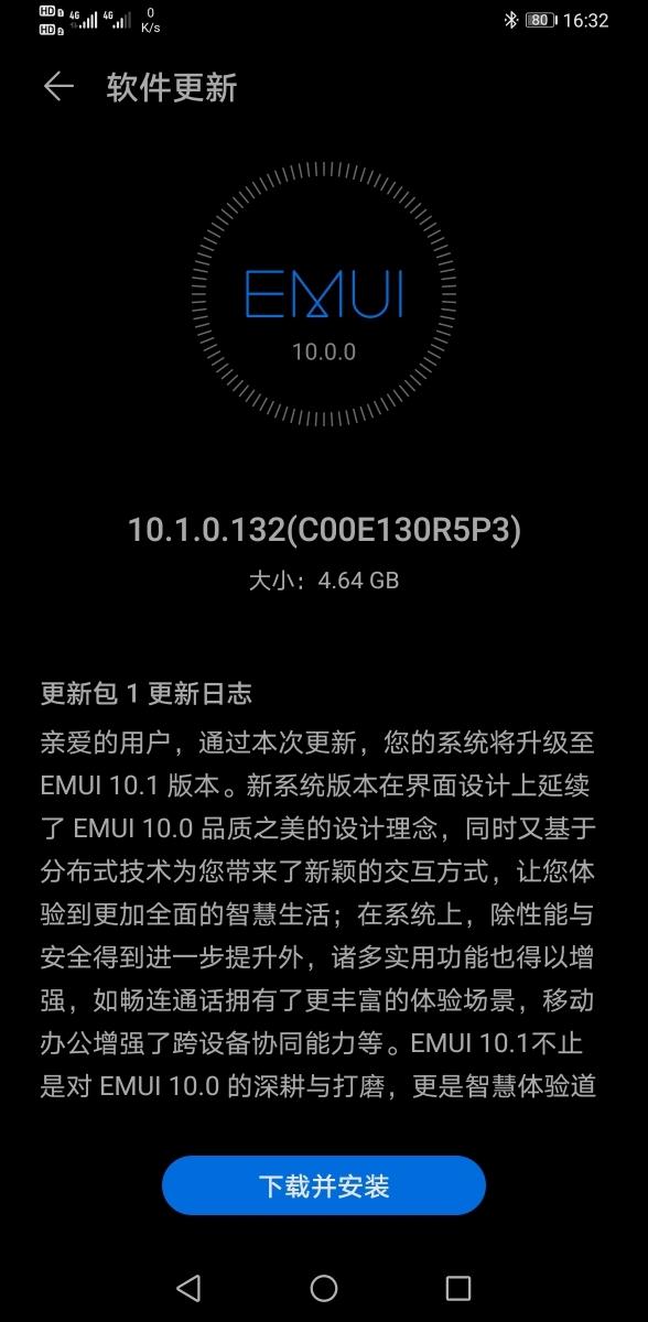 Screenshot_20200514_163250_com.huawei.android.hwouc.jpg