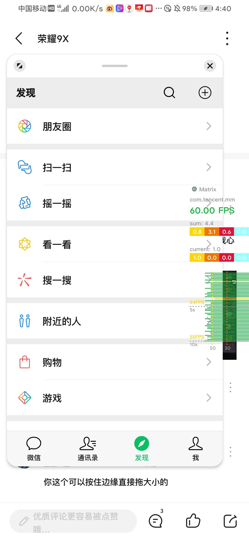 Screenshot_20200514_164005_com.tencent.mm.jpg