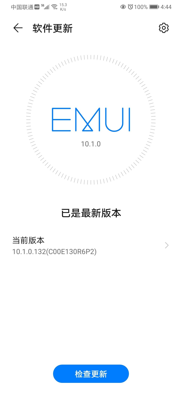 Screenshot_20200514_164422_com.huawei.android.hwouc.jpg