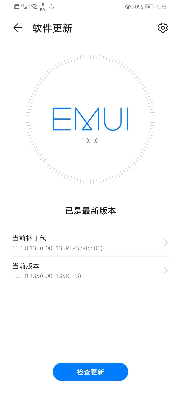 Screenshot_20200514_162632_com.huawei.android.hwouc.jpg