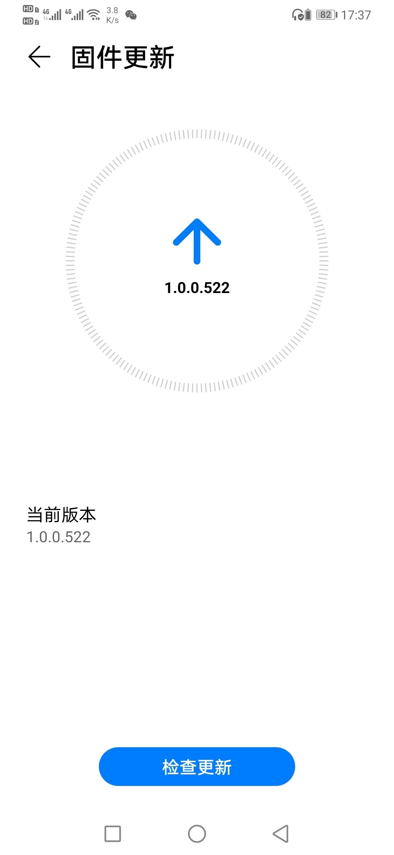 Screenshot_20200513_173706_com.huawei.smarthome.jpg
