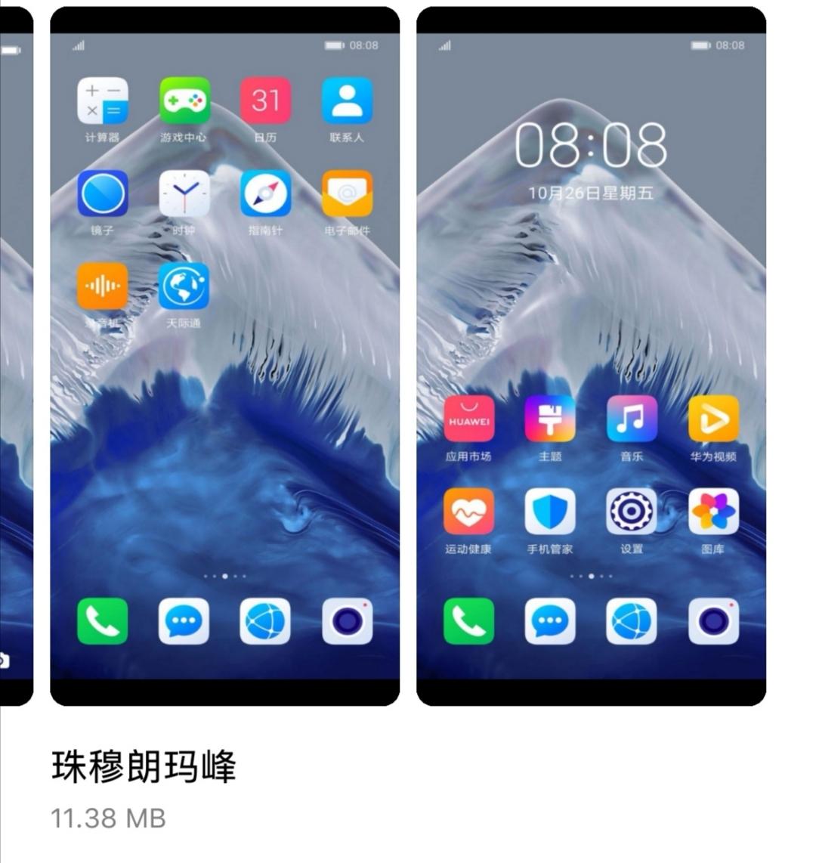 Screenshot_20200514_090917.jpg