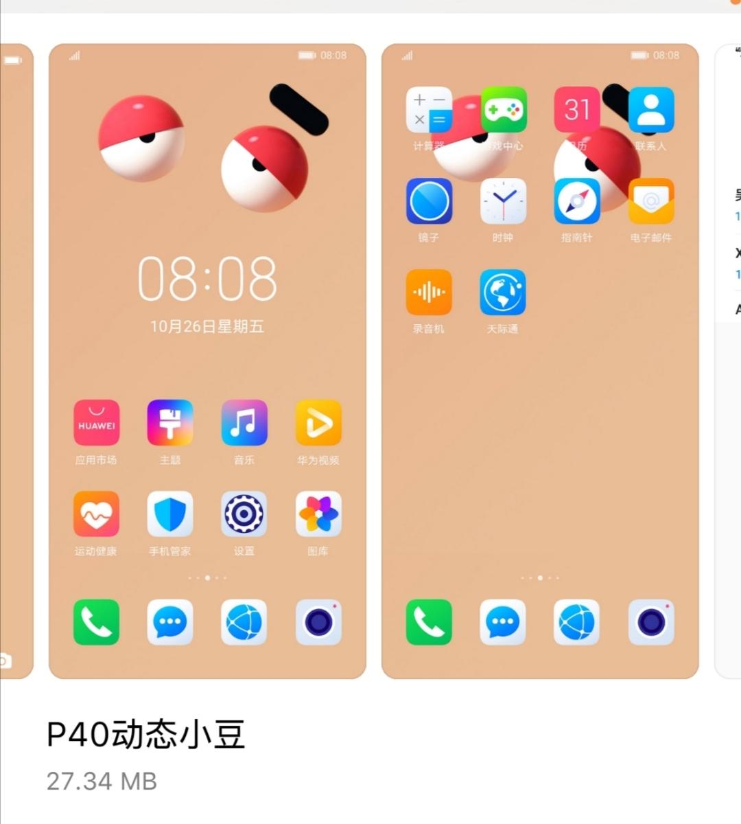 Screenshot_20200514_090853.jpg