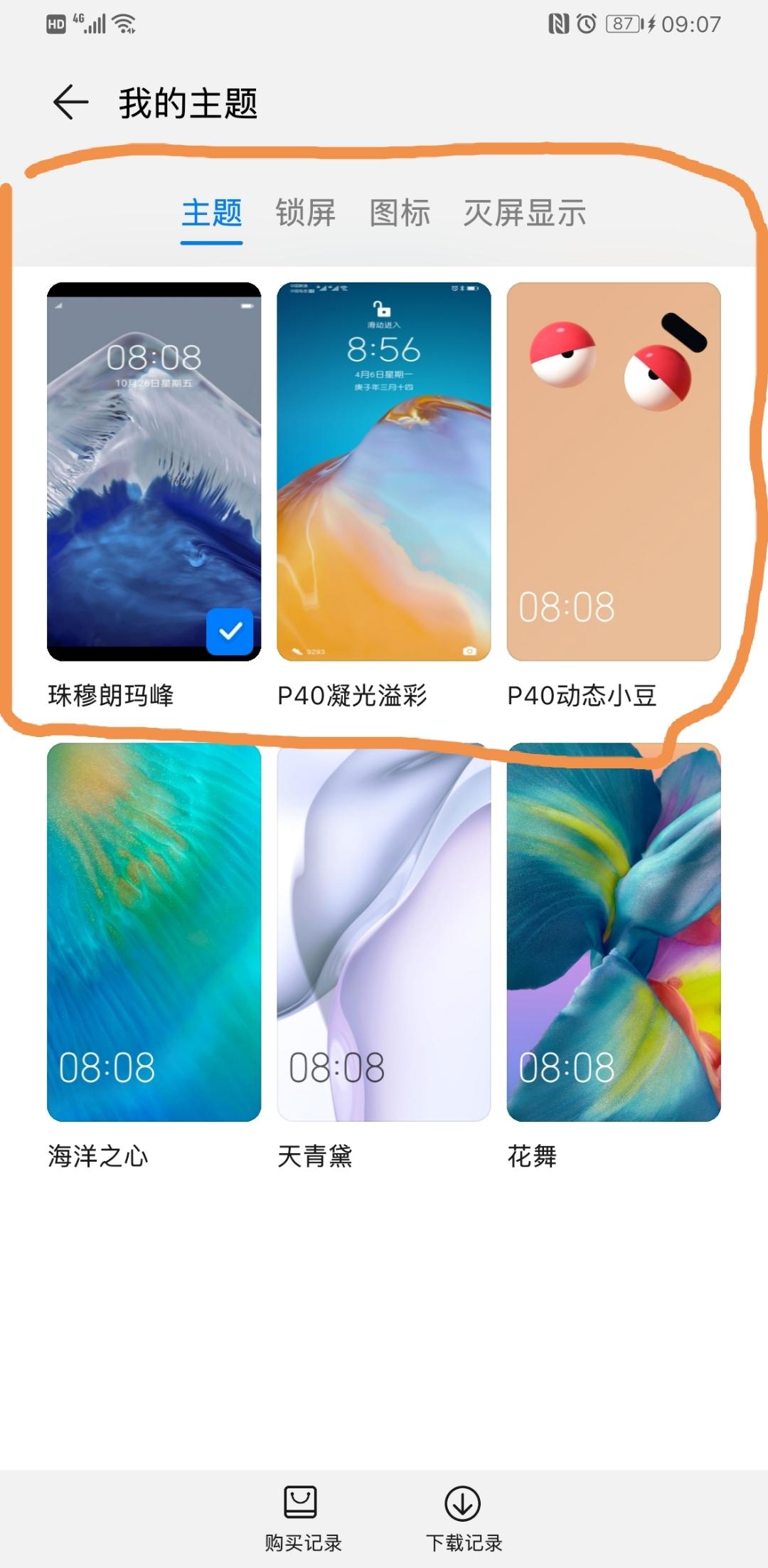 Screenshot_20200514_090816.jpg