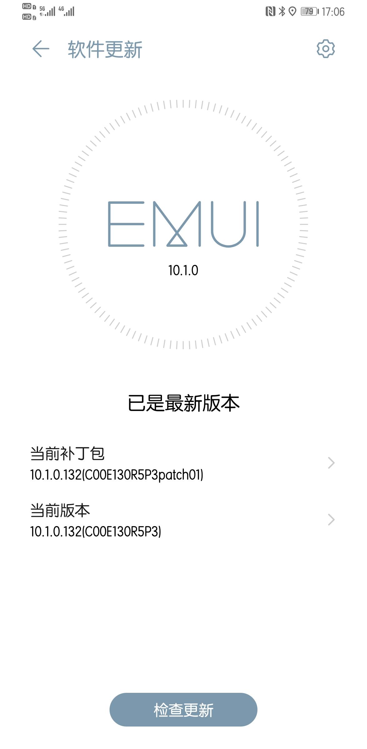 Screenshot_20200514_170601_com.huawei.android.hwouc.jpg