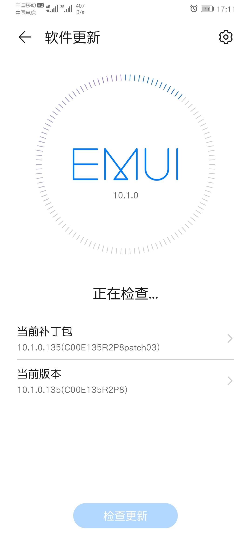 Screenshot_20200514_171120_com.huawei.android.hwouc.jpg