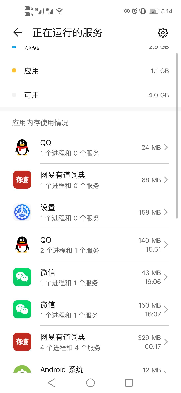 Screenshot_20200514_171444_com.android.settings.jpg