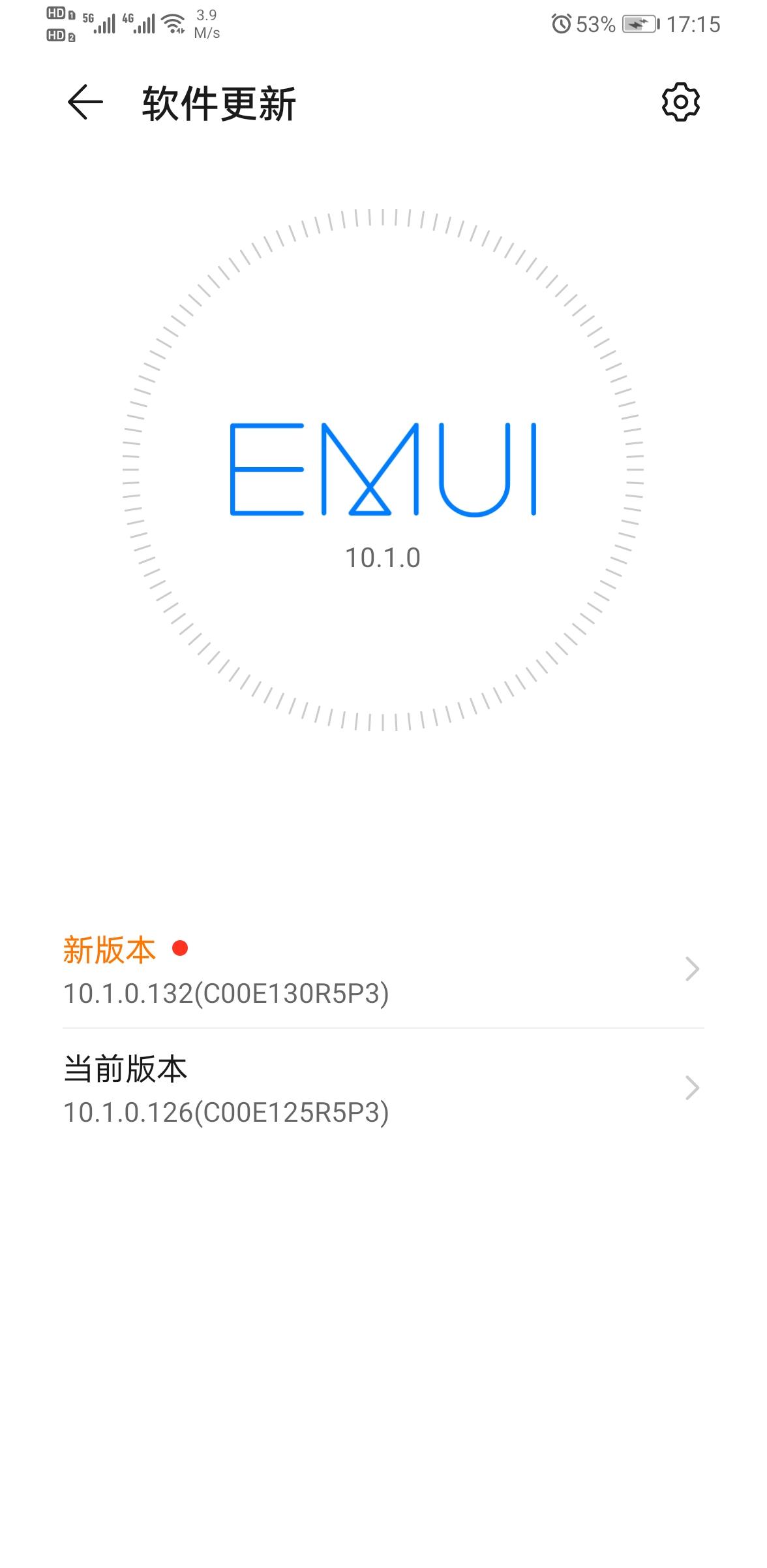 Screenshot_20200514_171541_com.huawei.android.hwouc.jpg