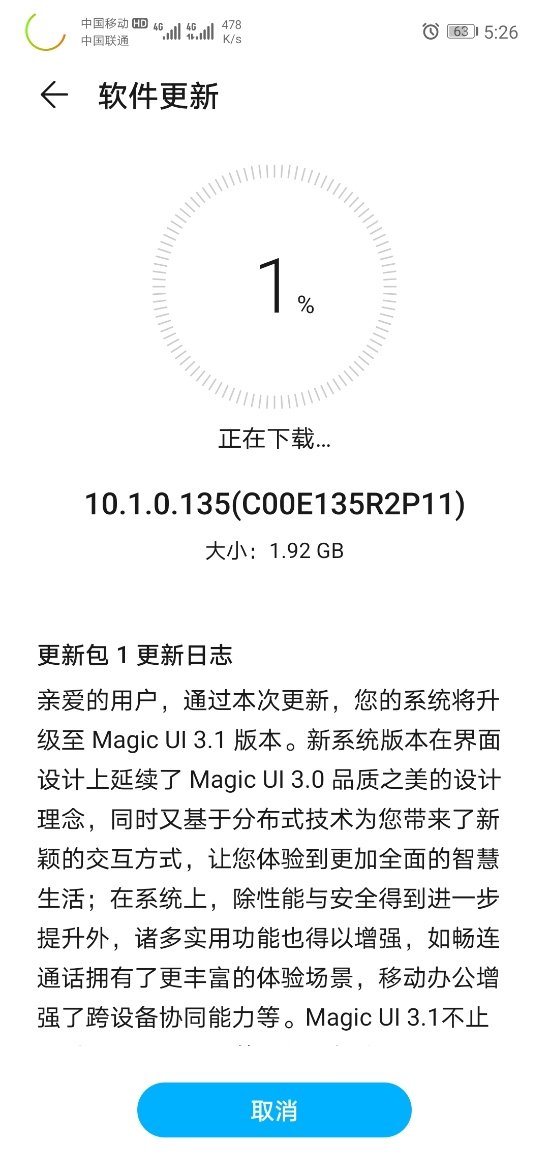 Screenshot_20200514_172637_com.huawei.android.hwouc.jpg